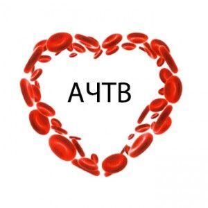 Ачтч в крові: що це, причини низького і високого, норми в коагулограмме