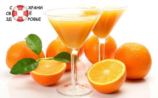 Хочете апельсинового фрешу?