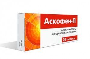аскофен п застосування