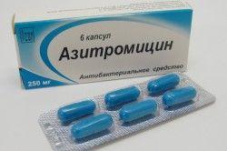 Азитроміцин для лікування уреаплазмоза