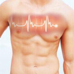 Дихальна аритмія: причини, симптоми і реєстрація на екг, лікування - потрібно чи ні?