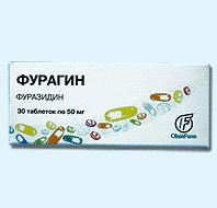 Фурагин - препарат для лікування циститу