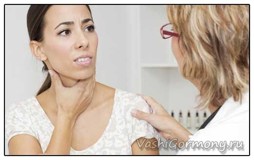 Фото жінки зі скаргами на гіперплазію щитовидної залози
