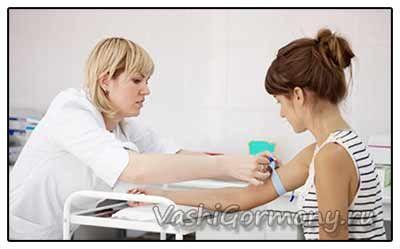 Фото: аналіз крові на ТТГ