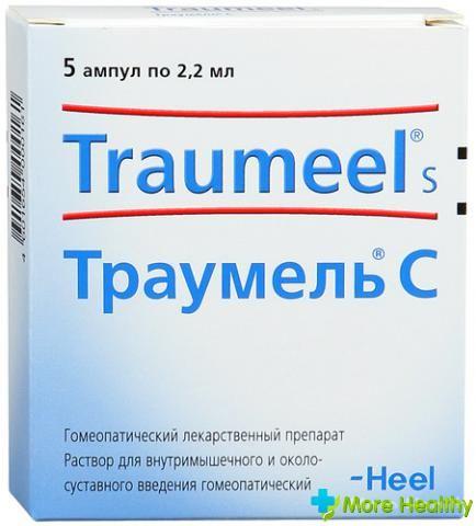 Інструкція Траумель в ампулах
