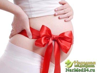 пронос під час вагітності є захисною реакцією організму на зміни, що відбуваються