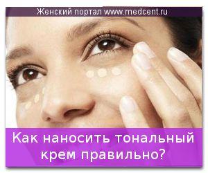 94506085_85857776_x_1d096320