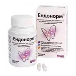 Як здійснювати лікування гіпертиреозу за допомогою ендонорма