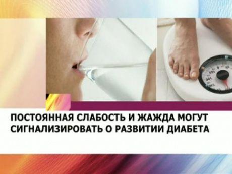 Постійна спрага може говорити про діабет