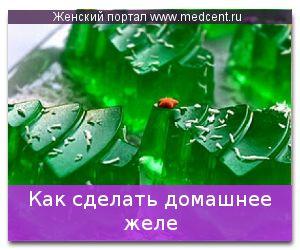рецепт-желе-з-желатину