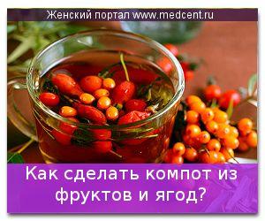 recepti_8