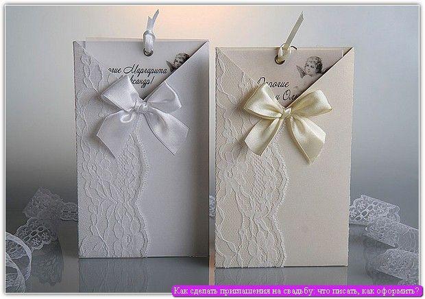 Фото запрошення на весілля №2