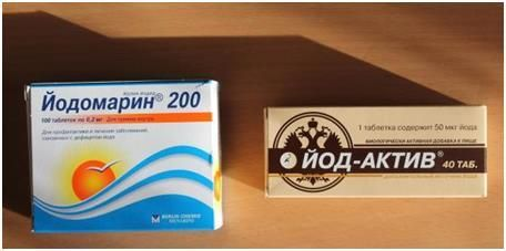 Який лікарський препарат вибрати для профілактики і лікування ендокринної системи: «йод-актив» або «йодомарін»