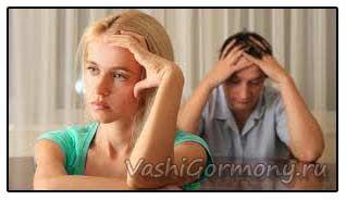 фото: жінка і чоловік