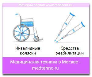 Medtehno.ru - власник не заплатив людині за роботу