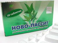 Медикаментозне лікування вегето-судинної дистонії: огляд препаратів