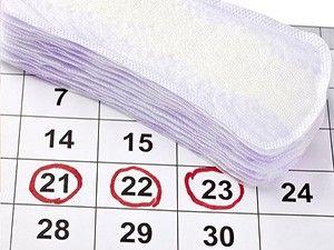 Причини відсутності менструації 3