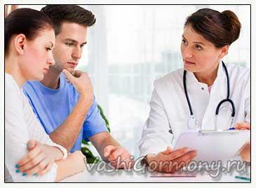 Фото сім`ї на консультації у лікаря з приводу зниженого естрадіолу
