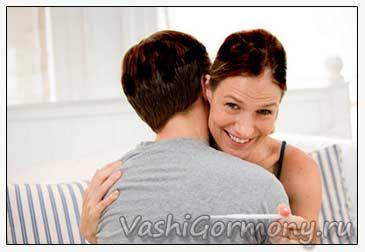 Фото чоловіка і завагітніла дружини