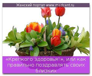 Щастя, здоров`я і благополуччя бажайте щиро