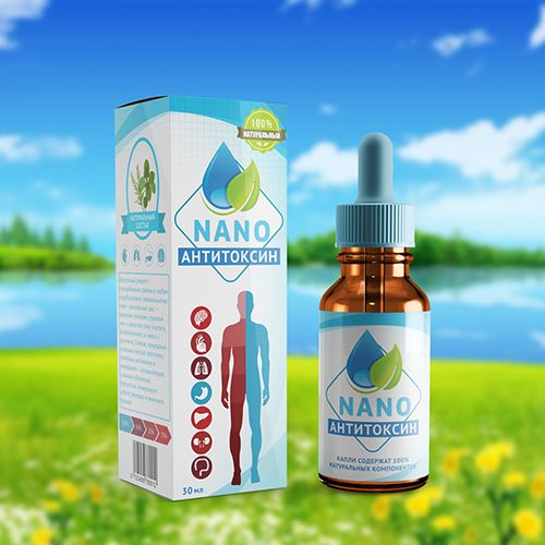 Чого варті препарату «антитоксин нано»?