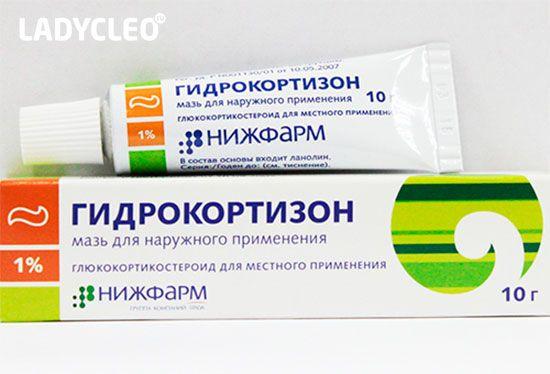 гідрокортизон