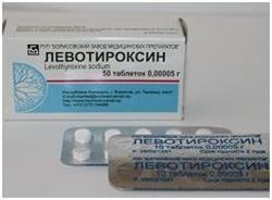 препарат левотироксин