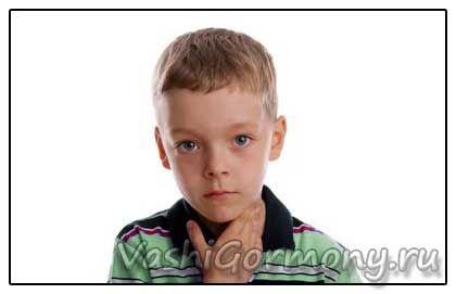 Фото: хлопчик із запаленням ЩЗ
