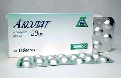 Таблетки Зафірлукаст інструкція із застосування
