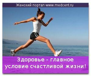 Здоров`я - головна умова щасливого життя!